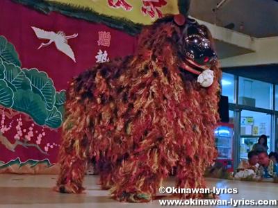 勢理客の獅子舞(バンクグイ)@勢理客十五夜祭