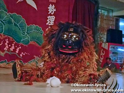 勢理客の獅子舞(二方)@勢理客十五夜祭