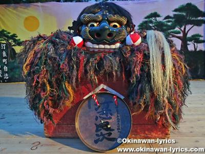 首里汀良町十五夜獅子舞