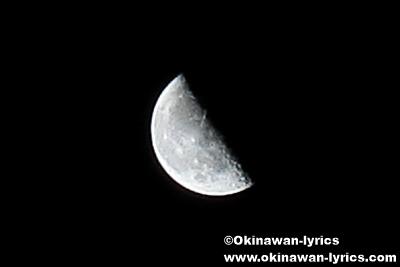 月の撮影(Canon PowerShot G7X)