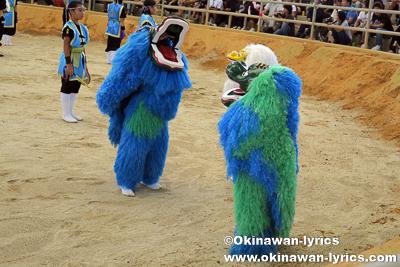 獅子舞@第9回うるま祭り闘牛大会