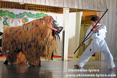 南風原町宮平の獅子舞(六尺)@伝統芸能の宴, 首里城祭