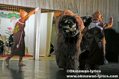 南風原町宮平の獅子舞(マーイ手)@伝統芸能の宴, 首里城祭