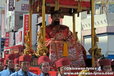 琉球国王@琉球王朝絵巻行列, 首里城祭