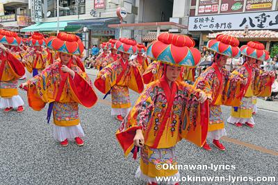 四つ竹@琉球王朝絵巻行列, 首里城祭
