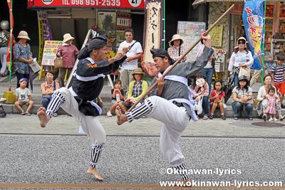 八重瀬町東風平の棒術@琉球王朝絵巻行列, 首里城祭
