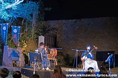 南城市グスク巡りコンサート@知念城跡、沖縄本島