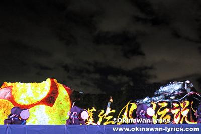 2014世界遺産中城城跡プロジェクションマッピング、沖縄本島