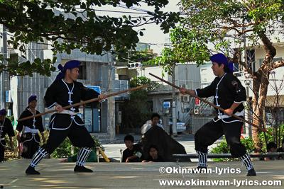 第16回識名園友遊会、沖縄本島