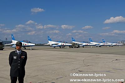 航空自衛隊那覇基地エアーフェスタ2014、沖縄本島