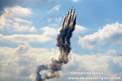 ブルーインパルス航空ショー(クリスマスツリー)@航空自衛隊那覇基地エアーフェスタ2014