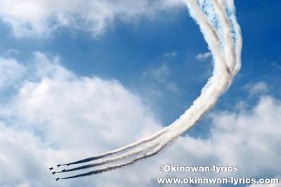 ブルーインパルス航空ショー@航空自衛隊那覇基地エアーフェスタ2014