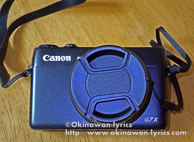 Lensmate Canon G7 X Quick-Change Filter Adapter 52mm