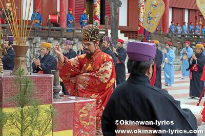 新春の宴(朝拝御規式)