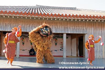 字宮平の獅子舞