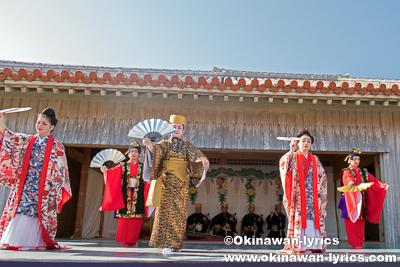 首里城公園 新春の宴「琉球芸能の宴」&「旗頭の演舞」、沖縄本島
