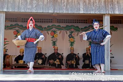 雑踊り「谷茶前」