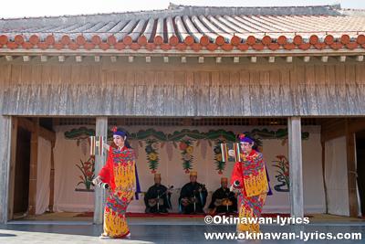字宮原の女踊「綛掛」