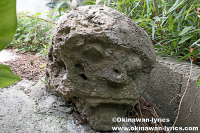 南風原町字兼城の石獅子、沖縄本島