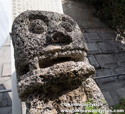 南風原町字本部と字照屋の石獅子、沖縄本島
