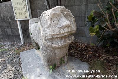 南風原町字照屋の石獅子
