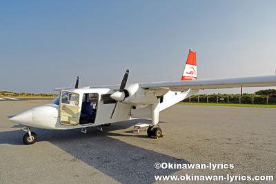 第一航空のセスナ機(アイランダーBN-2B)