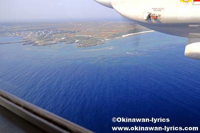 第一航空のセスナ機で粟国島へ