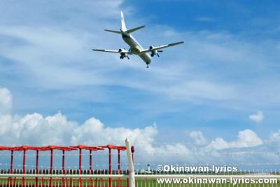 下地島空港のタッチアンドゴー訓練