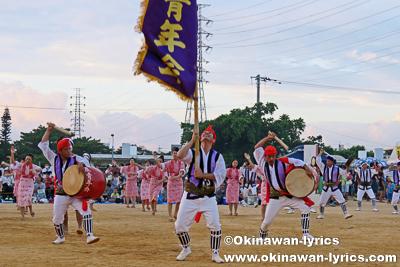 沖縄市胡屋青年会のエイサー@風山祭