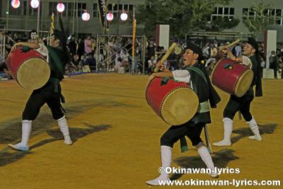 沖縄市東青年会のエイサー@風山祭
