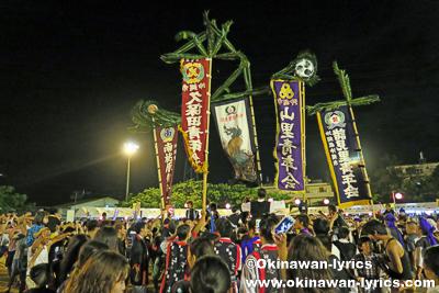 カチャーシー@風山祭