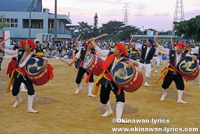 沖縄市諸見里青年会のエイサー@風山祭