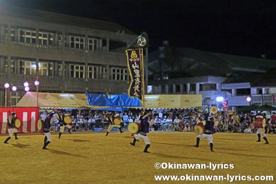 沖縄市山里青年会のエイサー@風山祭