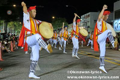 沖縄市越来青年会のエイサー@第60回沖縄全島エイサーまつり