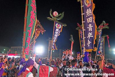 カチャーシー@宜野湾市青年エイサー祭り