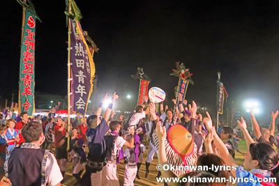カチャーシー@第19回宜野湾市青年エイサー祭り