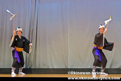 揚作田@名護市屋部の八月踊り