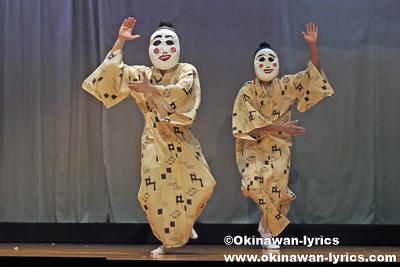 スンドー(醜童)@名護市屋部の八月踊り