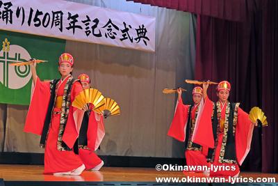 コテイ節@名護市屋部の八月踊り