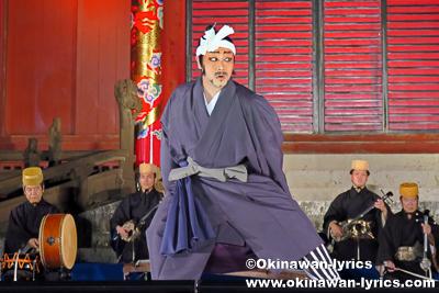 組踊(女物狂)@首里城公園(中秋の宴)