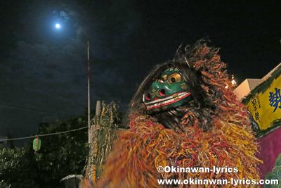 勢理客十五夜祭(獅子舞)