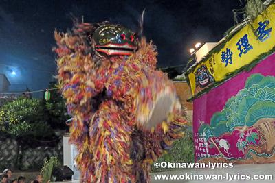 浦添市勢理客の獅子舞(ジャンメー)@勢理客十五夜祭