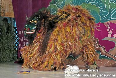 浦添市勢理客の獅子舞(バンクグイ)@勢理客十五夜祭