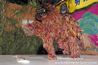 浦添市勢理客の獅子舞(トーチヌジェー)@勢理客十五夜祭