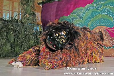 浦添市勢理客の獅子舞(二方)@勢理客十五夜祭