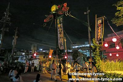 那覇市首里山川町青年会の旗頭@首里末吉町十五夜祭