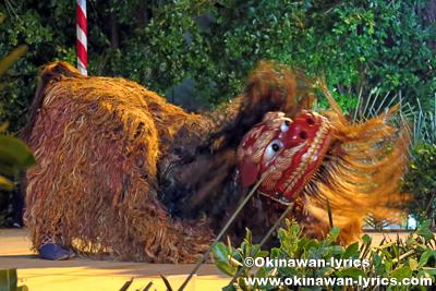 那覇市首里末吉町の獅子舞(ナーミグイ)@首里末吉町十五夜祭