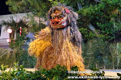 那覇市首里末吉町の獅子舞(ニドゥゲーイ)@首里末吉町十五夜祭