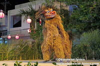那覇市首里末吉町の獅子舞(メェーウチャー)@首里末吉町十五夜祭