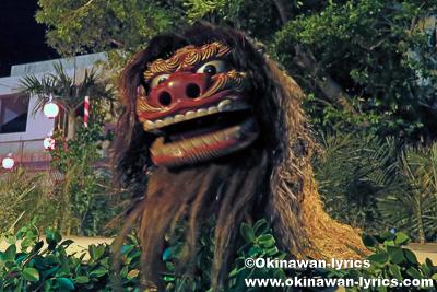 那覇市首里末吉町の獅子舞(ミミシリー)@首里末吉町十五夜祭